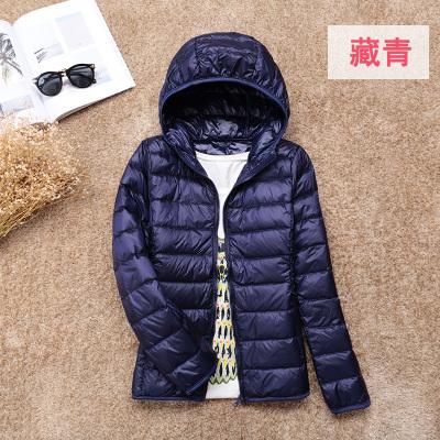 北京市优良的羽绒服外套批发-中长款休闲羽绒服定做