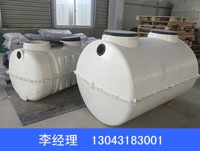 1.5立方模压化粪池生产厂家 1.5立方模压化粪池生产厂家