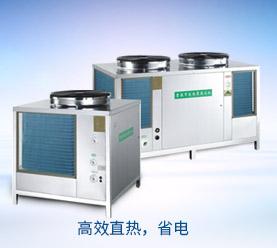 供应陕西超值的空气源热泵 西安空气能热水器品牌