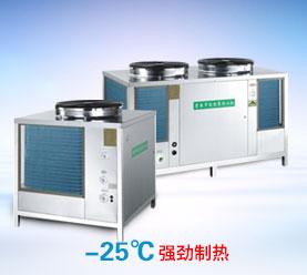 陜西空氣能熱泵代理加盟-西安品牌好的空氣源熱泵價格