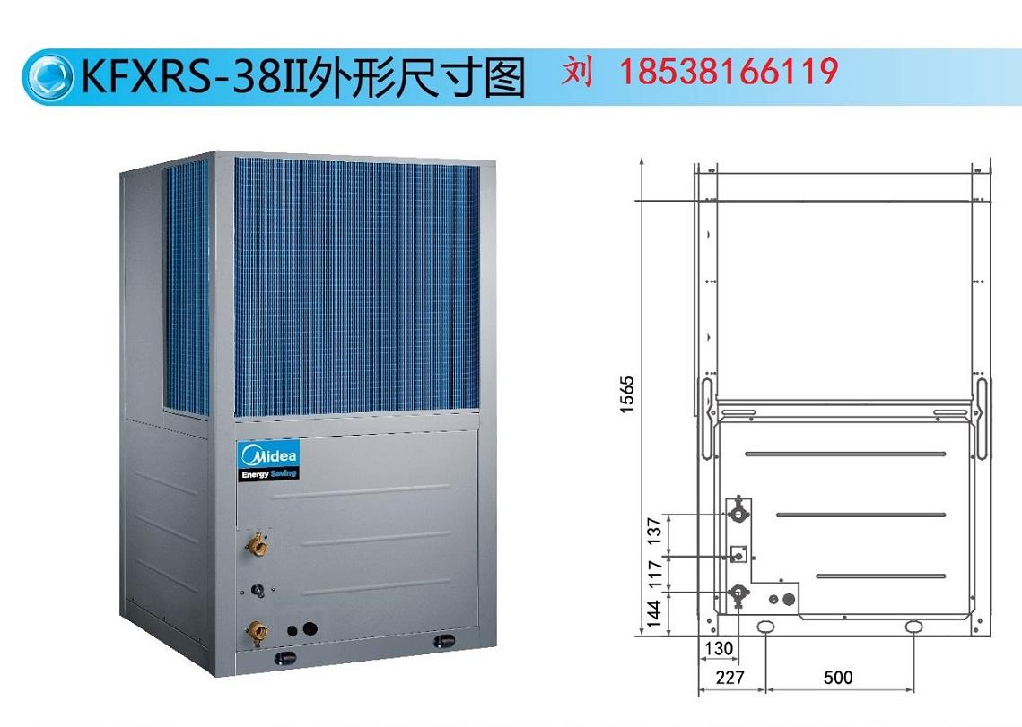品质好的美的空气能热泵,恒之丰能源倾力推荐 焦作猪场电地暖
