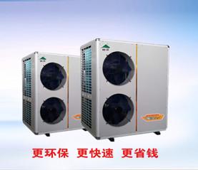 空氣源熱泵供應廠家|艾可麗環保_質量好的空氣能熱泵提供商