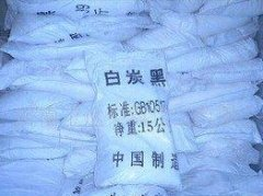 泰安白炭黑价格_专业白炭黑厂家就是嘉孚化工