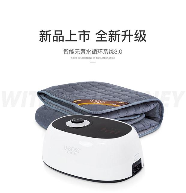 深圳價格合理的尤搏思智能無泵水暖床墊要到哪買,創新型的水暖毯