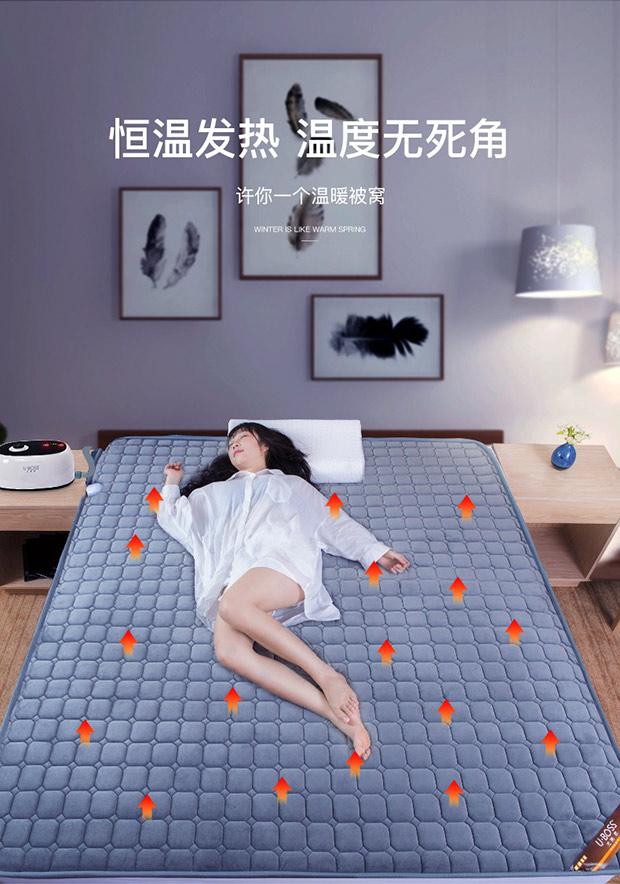 买尤搏思智能无泵水暖床垫就来尤搏思科技|推荐尤搏思智能无泵水暖床垫
