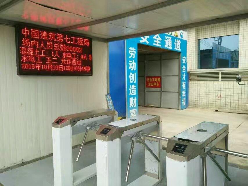 哪里供应的工地闸机系统质量好-定制工地人脸识别闸机系统价钱如何