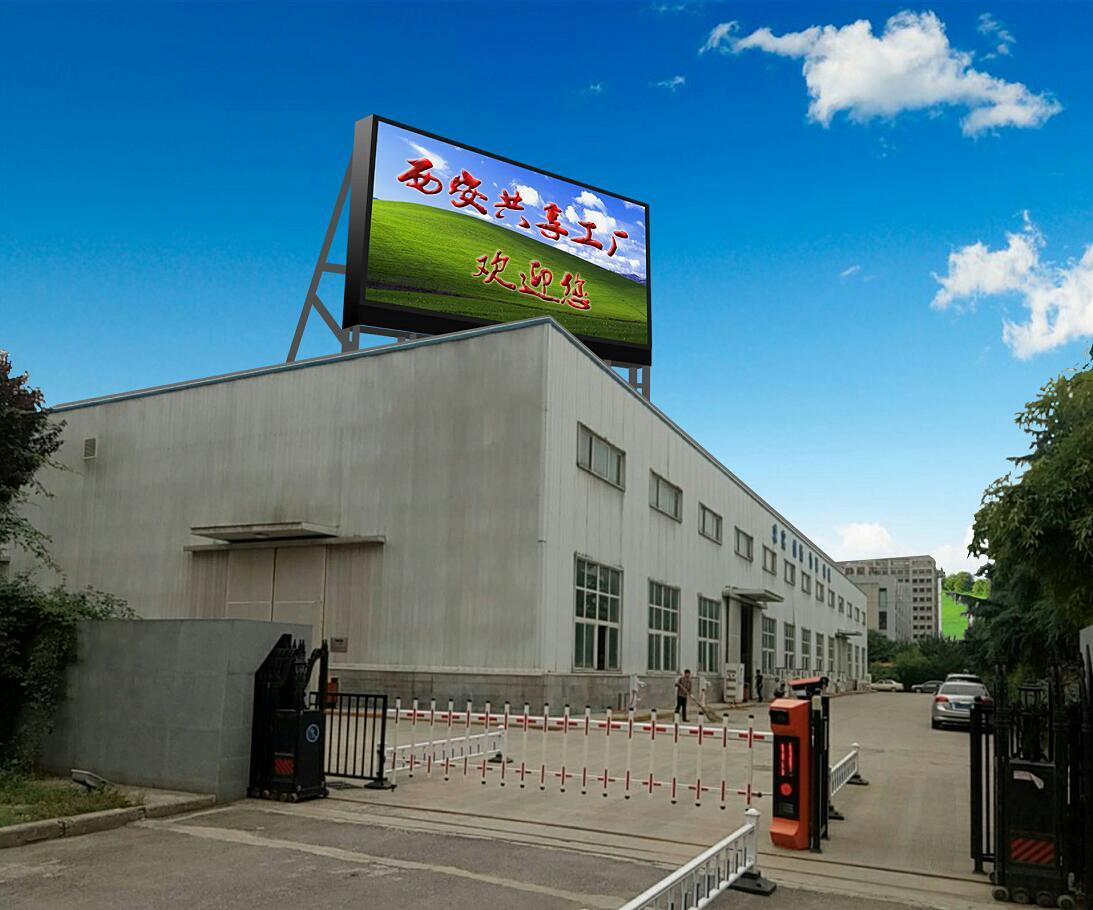 西安共享工厂代理上海辛柏机柜