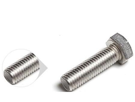 不锈钢防锁死螺丝价格|沈阳保扣金属制品供应值得信赖的不锈钢防锁死螺丝
