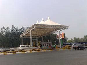北京膜结构收费站价格-造型柔美的膜结构收费站