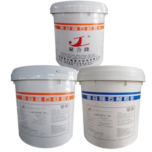 铝蜂窝石材复合胶-福建哪里买安全的石材AB胶