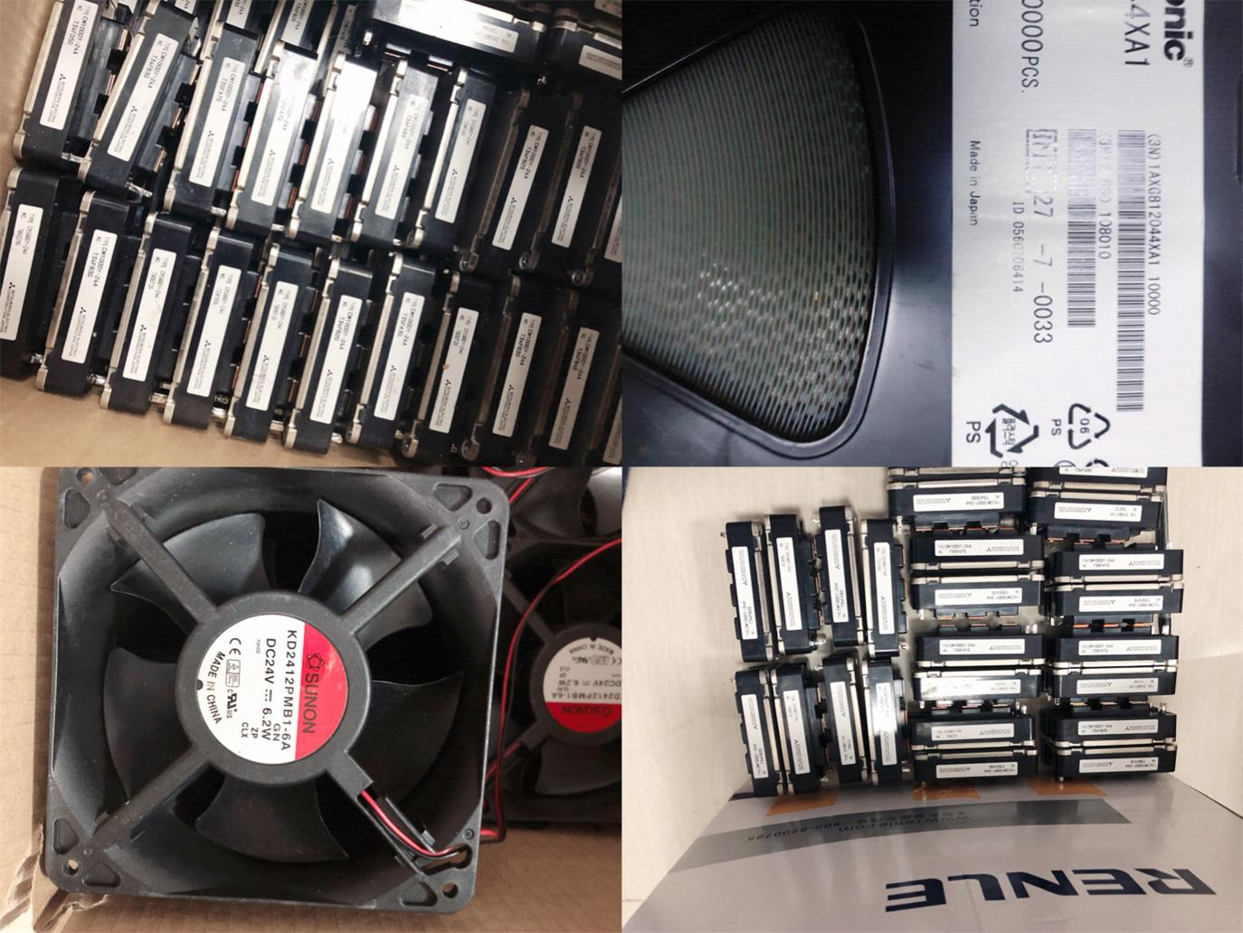 找IC回收公司 IC呆料回收公司 IC呆料收购公司 回收芯片呆料 回收交换芯片呆料 回收直插IC呆料 回收开关 收购开关呆料 回收进口开关 回收进口芯片 回收进口IC回收公司-合格
