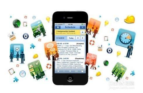 恒立铭信息技术体系完善的手机APP开发服务 手机APP开发流程