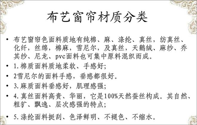 重庆专业无拆装清洗窗帘