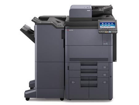 抚顺京瓷复印机价格-沈阳性价比高的京瓷复印机哪里买