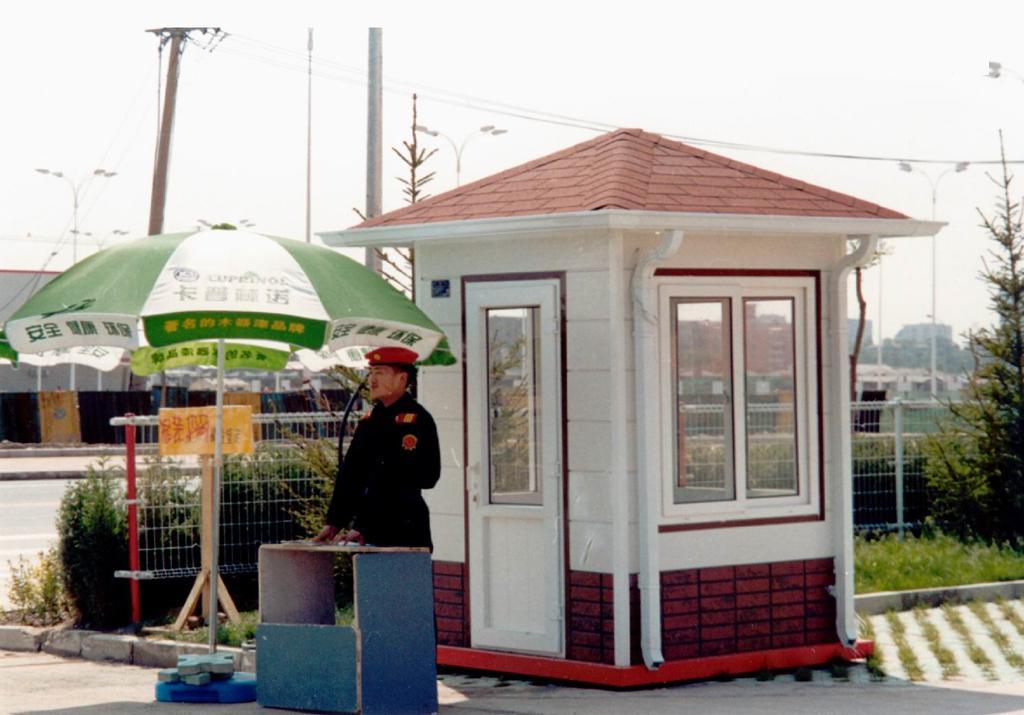 威海岗亭厂家-北京品牌岗亭供应商