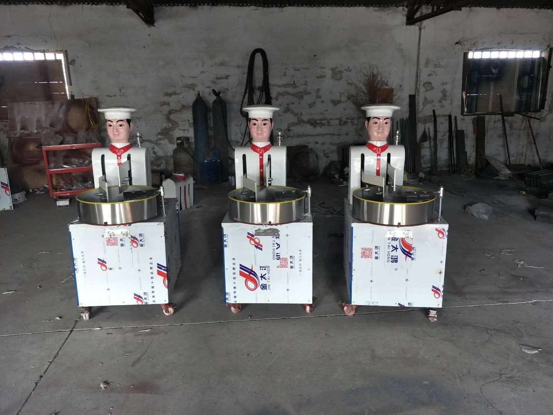 中国剁肉机厂家_专业的剁肉机供应