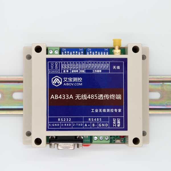 rs485无线通信???怎样才能买到口碑好的开关量无线传输装置