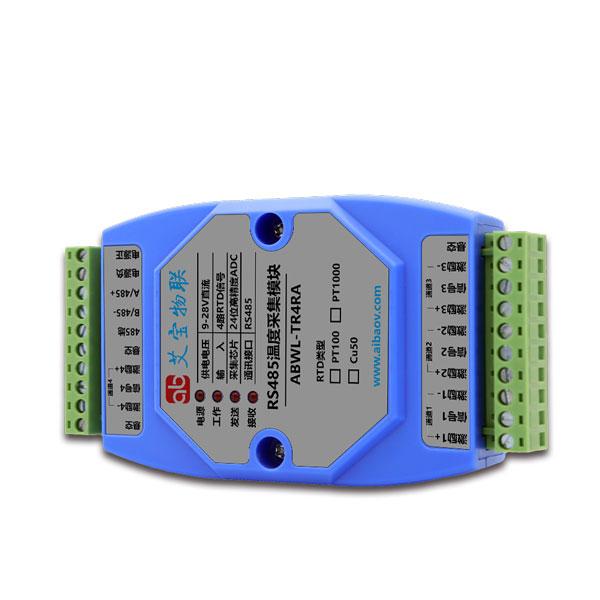 RS485四路热电阻温度采集模块