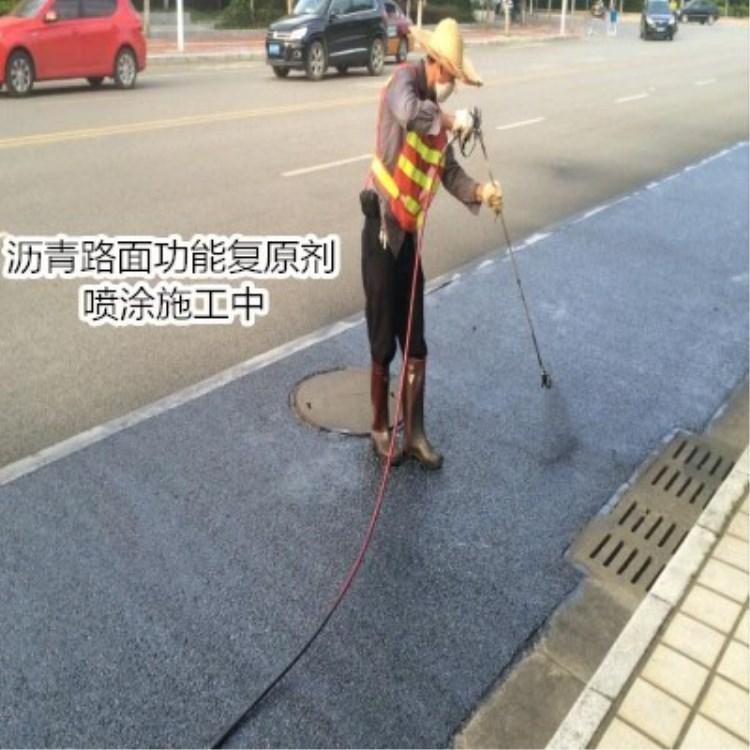 江苏南通沥青功能复原剂老旧路面专业施工方案