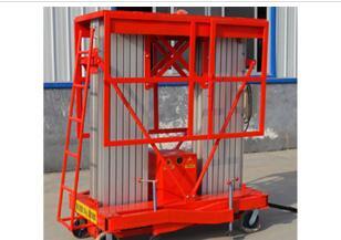 山东优良的升降机供应,济南移动式升降机价格