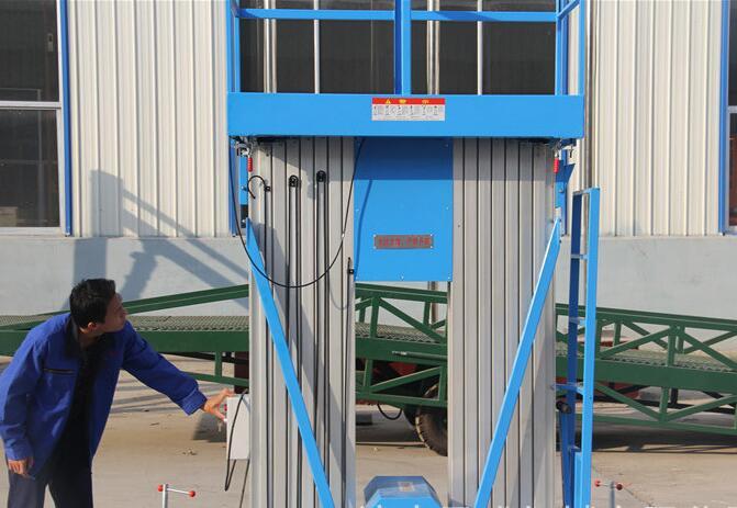 质量好的升降机出售-山东移动式升降机批发