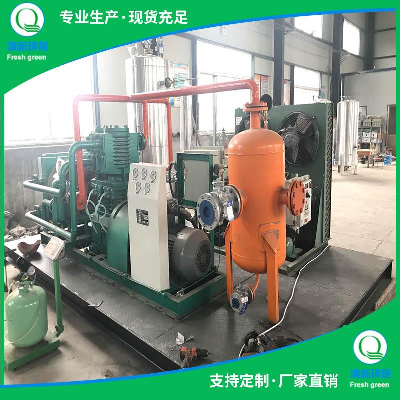 低溫冷凝廢氣治理項目及治理優勢