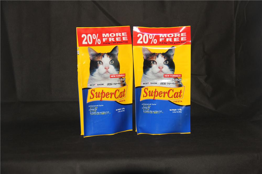 厂家定制彩印狗粮自立包装袋八边封铝箔宠物饲料包装袋