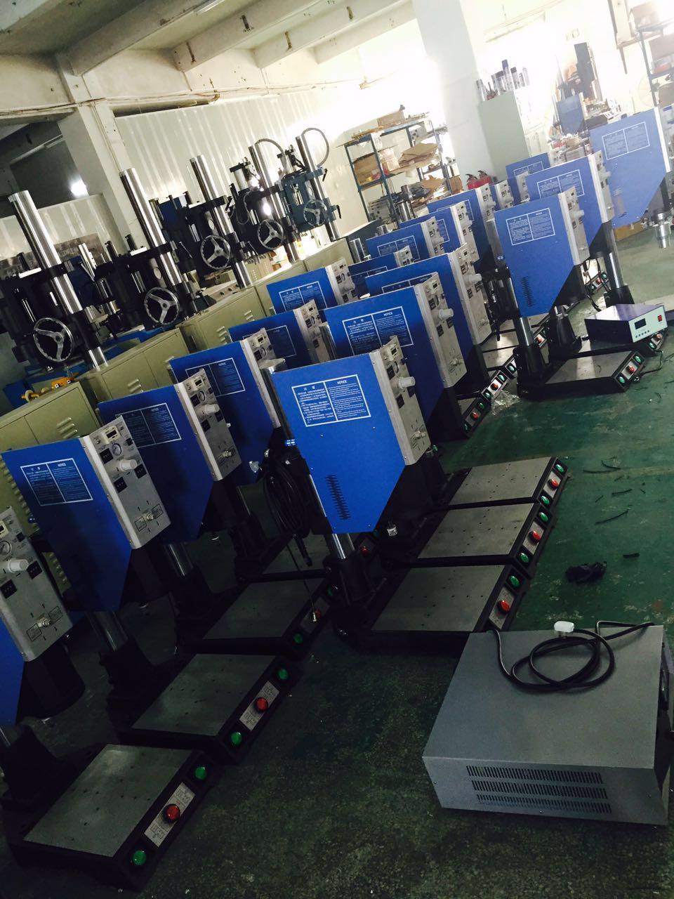 超声波塑胶熔接机超声波塑胶熔接机超声波熔接机