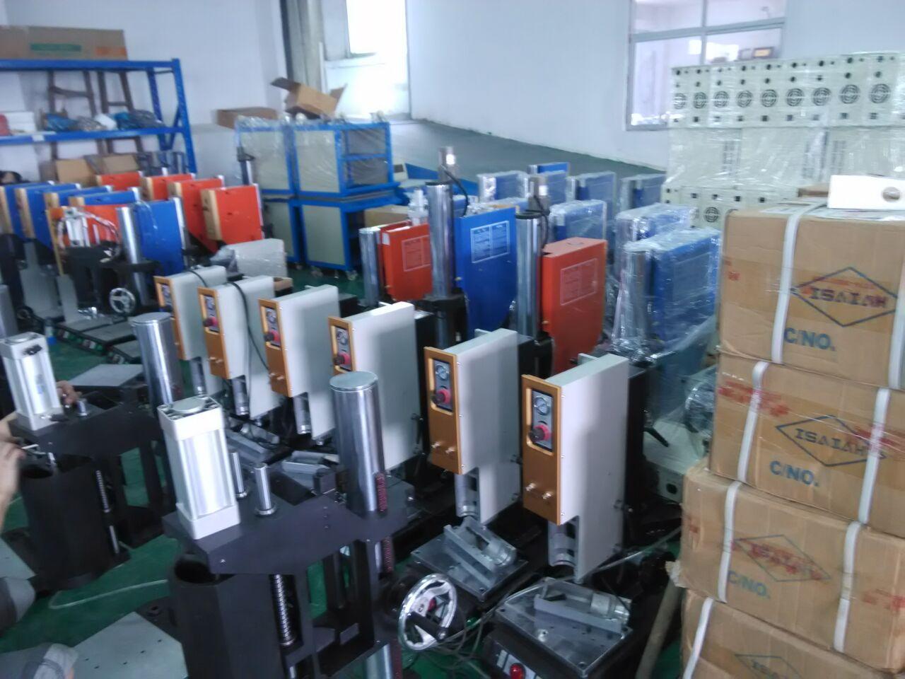 超声波塑胶熔接机特点介绍|精美的信誉好的超声波塑胶熔接机制作厂商
