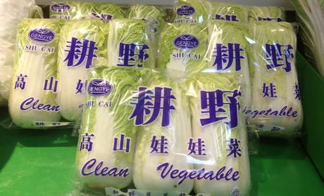 食品防雾膜食品保鲜膜防雾膜透明薄膜医用塑料包装