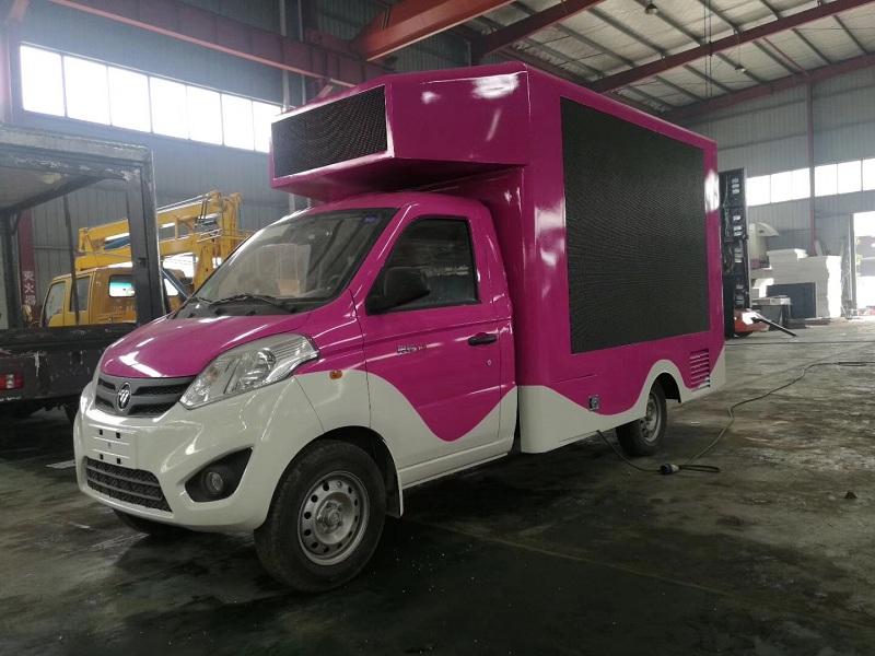 LED廣告車廠家推薦 湖北龍劍汽車裝備專業提供特種車服務項目
