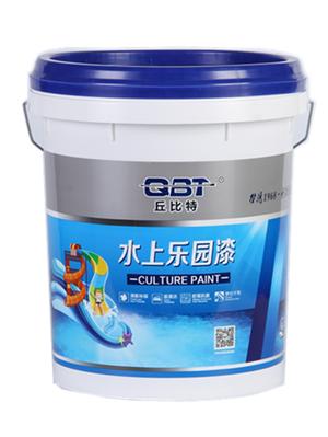 阳光海峡环保科技专业供应水上乐园漆-水上乐园漆厂商出售