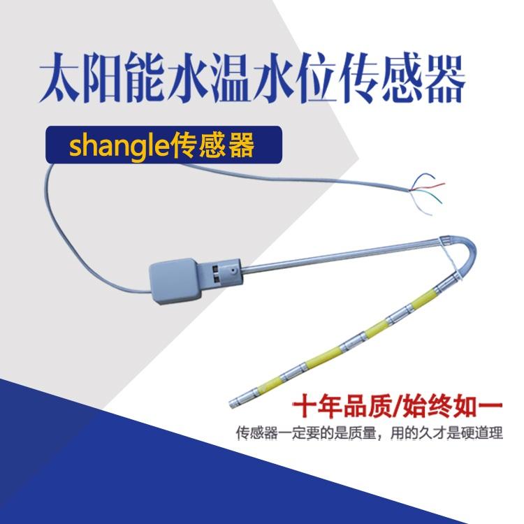 超博cb-y不锈钢水温水位太阳能硅胶温度sangle传感器