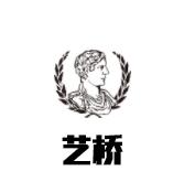 广州艺桥技能培训有限公司