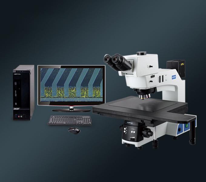 高精密金相顯微鏡,蘇州匯光