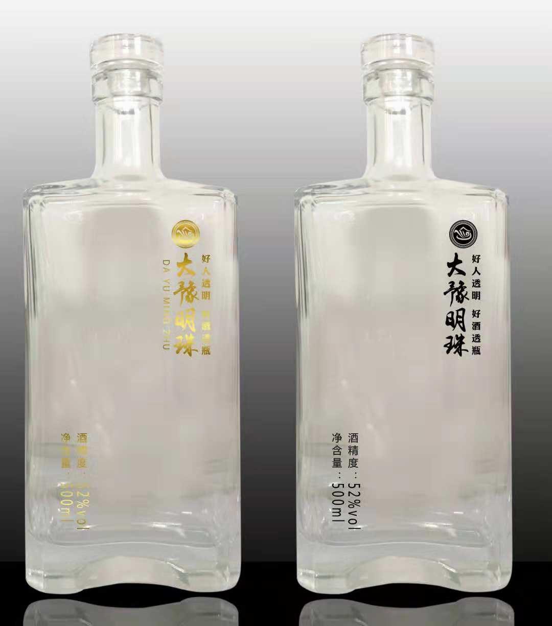 遼寧高端白酒公司_尚成酒業-聲譽好的高端白酒廠家