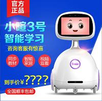 教育4G版智能机器人