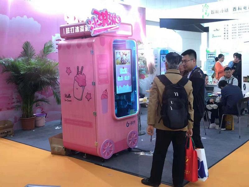 天津梅江冰淇淋博览会,6+科技自动售货机成为颜值担当!