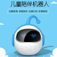 华为手机,到哪购买划算的智能机器人新款儿童学习机