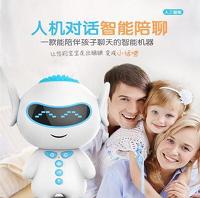 口碑好的语音新款儿童智能机器人在哪能买到|Thinkpad笔记本