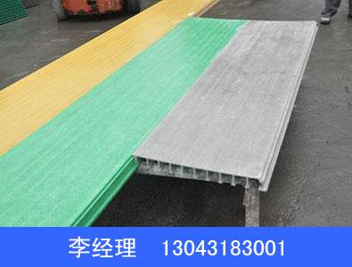 污水厂专用玻璃钢盖板_衡水地区实惠的污水厂专用玻璃钢盖板
