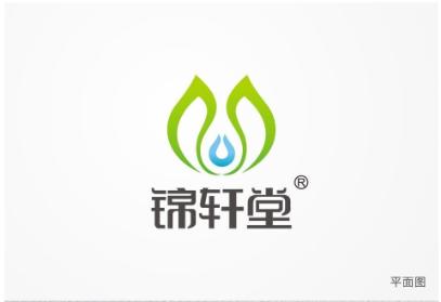 郑州锦轩堂生物科技有限公司