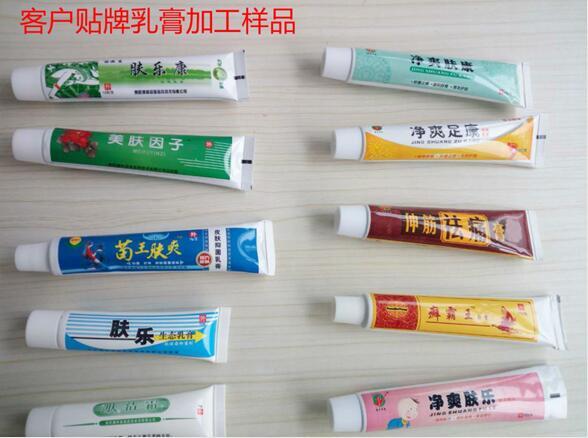 提供好的膏药贴牌代加工_膏药OEM代加工厂