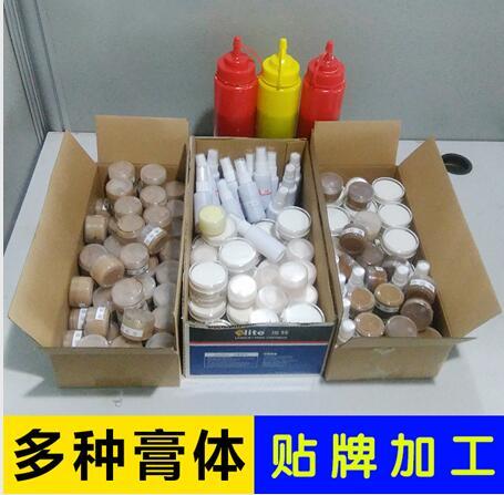 郑州哪里有专业的乳膏贴牌代加工-开封软膏代加工生产厂
