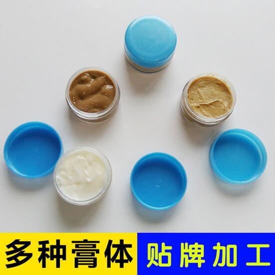 为您推荐好的乳膏贴牌代加工服务 软膏贴牌生产厂
