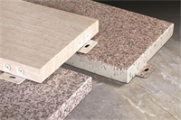 浦飞尔铝单板您的品质之选 好用的铝单板