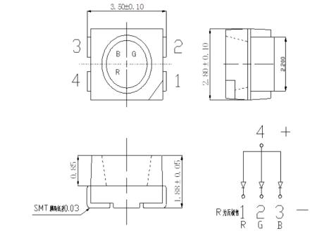台湾台铭光电高质量的3528带透镜LED灯珠_你的理想选择——贴片LED灯珠规格
