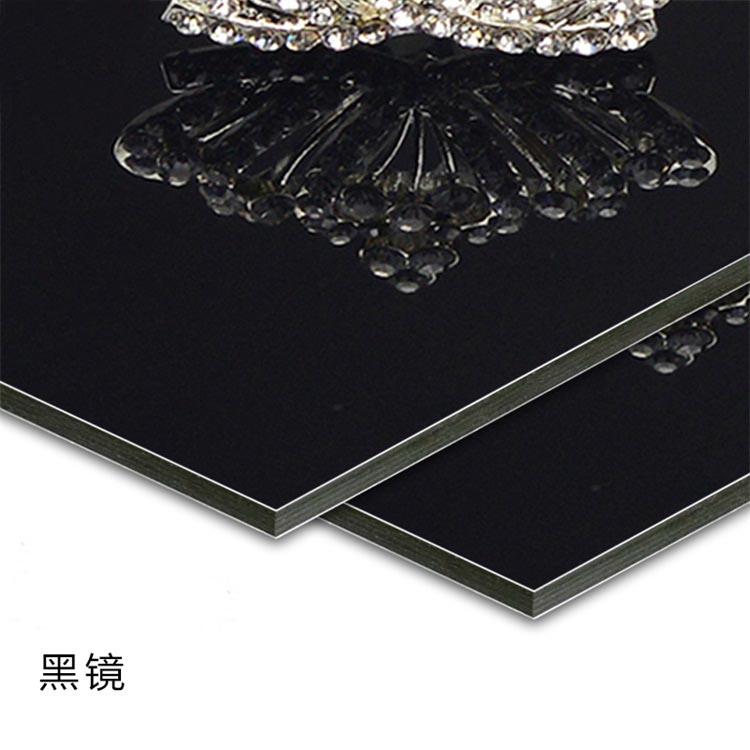 铝塑板安装公司|品质好的镜面铝塑板多少钱