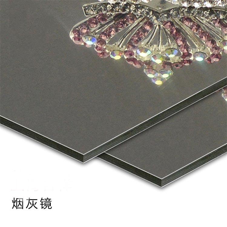 哪里能买到实用的镜面铝塑板|铝塑板价格
