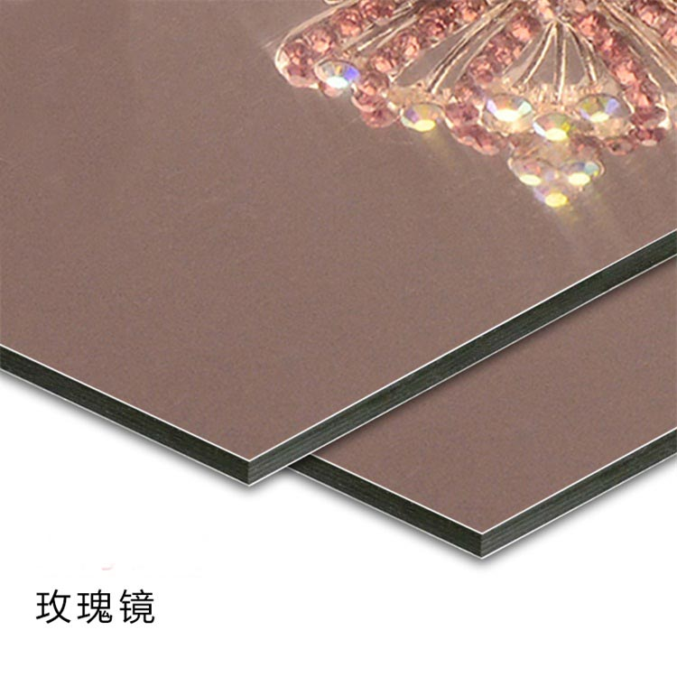 铝塑板彩票网平台代理价格_甘肃吉祥佳能供应质量好的镜面铝塑板